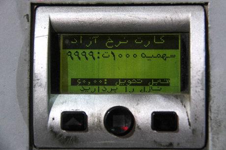 قیمت گازوئیل سهمیه بندی بنزین