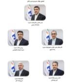بانک صادرات هیئت مدیره حسابرس نظام بانکی