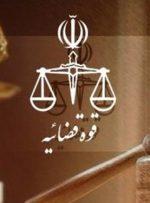 پذیرش درخواست بررسی مجدد پرونده ۳ اعدامی از سوی دیوان عالی کشور