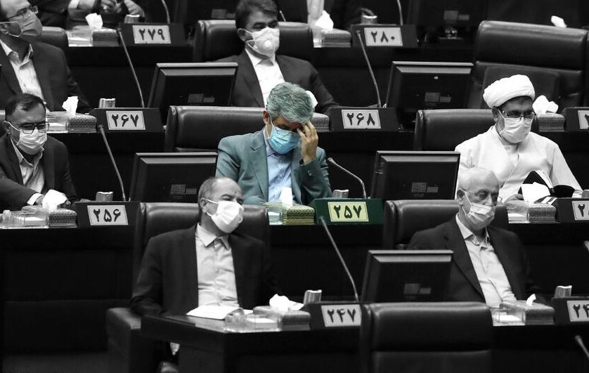 کمیسیون تحقیق اعتبارنامه غلامرضا تاجگردون مجلس
