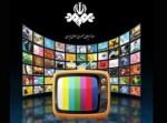 رسانه ملی صدا و سیما شبکه های تلویزیونی جذب مخاطب