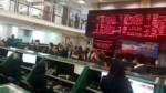 اصلاح شاخص بورس شاخص هم وزن بازار سرمایه بازار بورس تهران