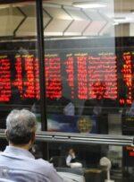 با توقف نوسان گیری روزانه واکنش بازار سرمایه چه خواهد بود؟
