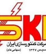 کنتور سازی ایران پلمپ شد