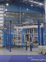 ماشین سازی نیرو محرکه بعد از ۱۸ سال فعالیت در بورس لغو پذیرش شد