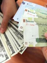 قیمت دلار و یورو ۲۸ مهر ۹۹ / آغاز کاهش شدید