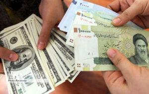 (قیمت دلار و یورو ۲۸ مهر ۹۹ / آغاز کاهش شدید