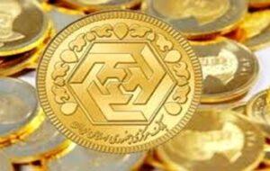(قیمت سکه و طلای ۱۸ عیار ۱ آبان ۹۹ / ربع سکه رکورد افزایش قیمت را زد