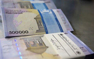 جدیدترین تغییرات سقف برداشت بانکها