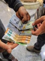 قیمت دلار و یورو ۲۹ مهر ۹۹ / ادامه شیب کاهشی در بازار ارز