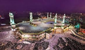 مسجدالحرام