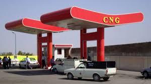 چالش های مالی جدی جایگاه داران CNG