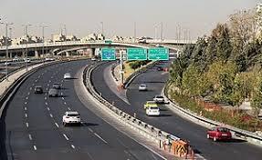 بزرگراههای تهران