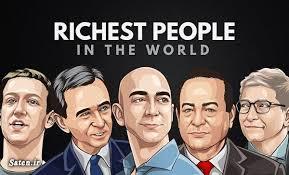 ثروتمندترین افراد دنیا