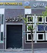 جدیدترین قیمت دلار و یورو ۲۷ مهر ۹۹
