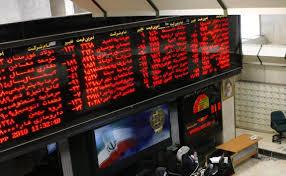 بازار سرمایه 27 مهر