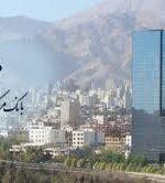 بانک مرکزی برای اولین بار در ایران با انجام عملیات ریپو موافقت کرد