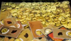 (آخرین قیمت سکه و طلا در ۳۰ مهر ۹۹