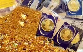 آخرین قیمت سکه و طلا ۲۵ مهر ۹۹