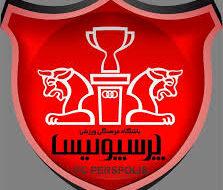 پرسپولیس باشگاه قطری خواهان بشار رسن را به شکایت تهدید کرد