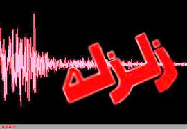 زلزله 3.8 ریشتری باغ ملک