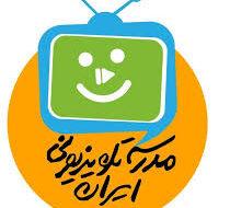 مدرسه تلویزیونی  ویژه پیش دبستانی ها از ۲۷ مهر افتتاح میشود