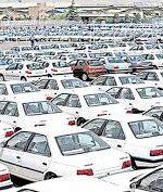 کاهش قیمت خودرو ادامه دارد/ برای خرید خودرو دست نگه دارید