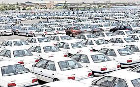 (کاهش قیمت خودرو ادامه دارد/ برای خرید خودرو دست نگه دارید