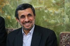 تولد احمدی نژاد