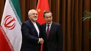 قرارداد ایران وجین