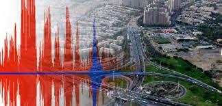 عواقب زلزله در تهران