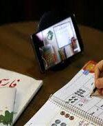 خرید تبلت برای دانش آموزان نیازمند در طرح دو فوریتی مجلس بررسی میشود