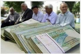 پاداش بازنشستگی