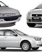 قیمت  روز خودروهای ایرانخودرو در بازار و کارخانه ۲۹ مهر ۹۹