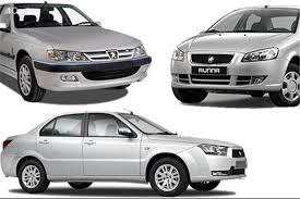 قیمت خودرو29 مهر