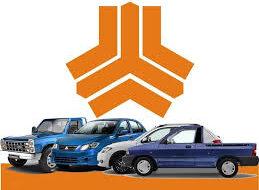 (آغاز فصلی نو در صنعت خودرو ایران