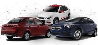 قیمت روز خودروهای سایپا29 مهر