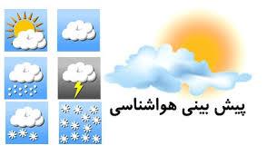 هواشناسی4