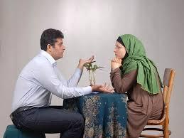 مشکلات همسران