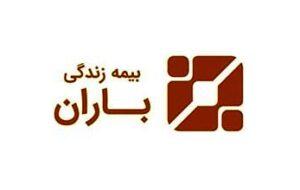 کارشناس عمران چندشغله رئیس هیئت مدیره شرکت بیمه زندگی باران + سند