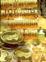 قیمت سکه و طلای ۱۸ عیار ۲۰ آبان ۹۹ / واکنش ابهام برانگیز بازار داخلی به روند جهانی