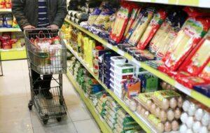 بازار مواد غذایی تا شب عید ادامه دار خواهد بود