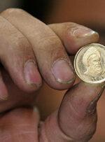 قیمت سکه و طلای ۱۸ عیار ۱۱ آبان ۹۹ / سکه طرح جدید بدون تغییر باقی ماند