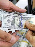 قیمت دلار و یورو ۸ آذر ۹۹ / ترمز ارز در بازار آزاد کشیده شد