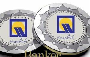 (چه کسی درباره مسائل بانک ایران و ونزوئلا پاسخ می دهد؟ + اسناد