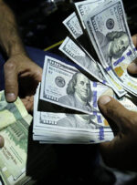 بررسی نقش بانکها در نوسانات ارزی