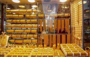(قیمت طلا ، سکه و ارز ۴ آذر ۹۹ / سکه طرح قدیم ۱۱ میلیون شد