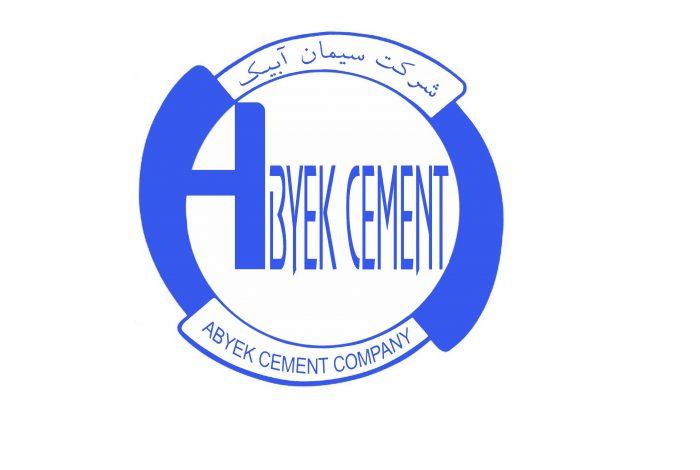شرکت سیمان آبیک حمید فرمانی باروق محمد حیدری