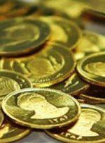 قیمت سکه و طلای ۱۸ عیار ۱۹ آبان ۹۹ / سکه فروشندگان دیروز را نقره داغ کرد