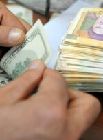 جدیدترین قیمت دلار و یورو ۱۹ آبان ۹۹ / لیر ترکیه پرواز کرد